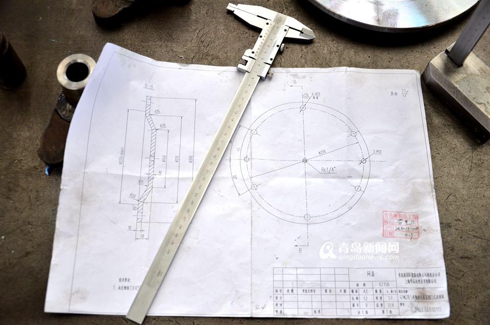 【青岛钳工】刘恩磊:工匠一哥生鸡蛋上精通oracle从打孔到入门epub图片
