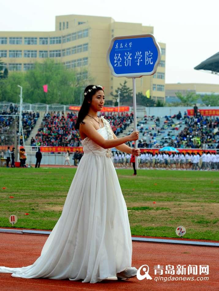 高清:青大运动会开幕 各学院举牌女神拼颜值