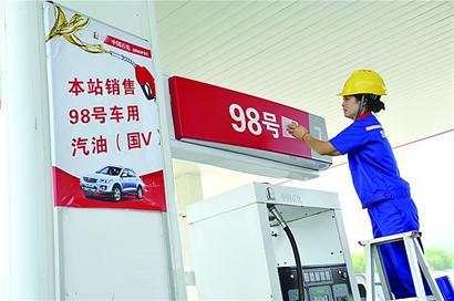 青岛93号汽油价格_青岛800家加油站正升级 98号汽油年底将上市 - 青岛新闻网
