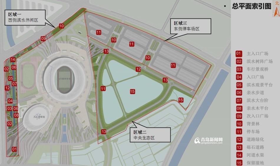 高新区1.1亿元绿化市民健身中心 2018年完工
