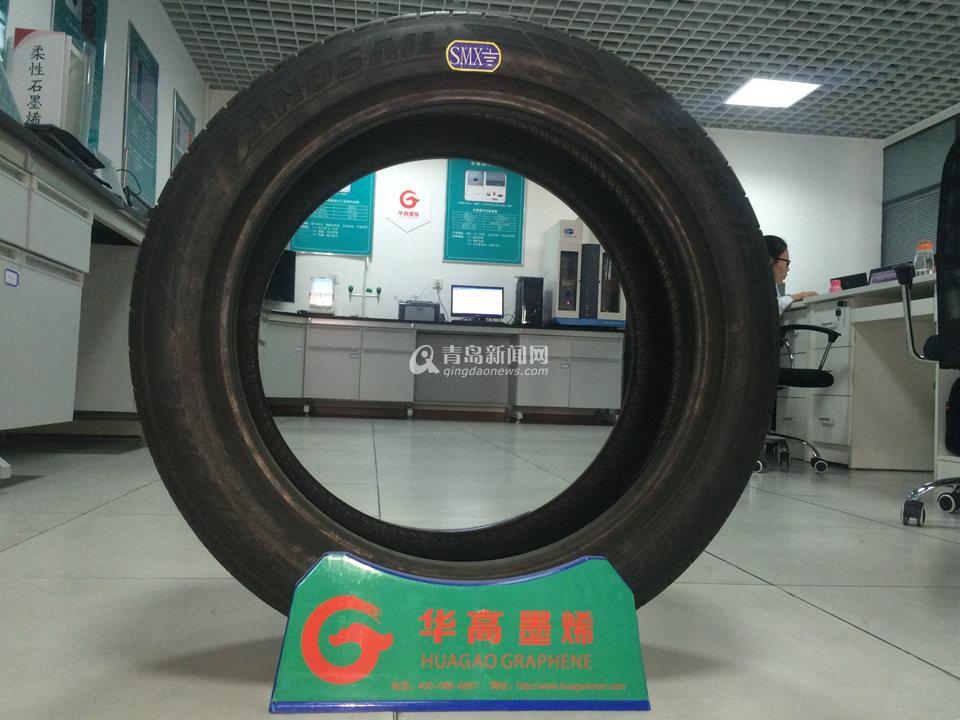 青岛新闻网8月4日讯 3日,森麒麟与华高墨烯在青岛森麒麟轮胎股份
