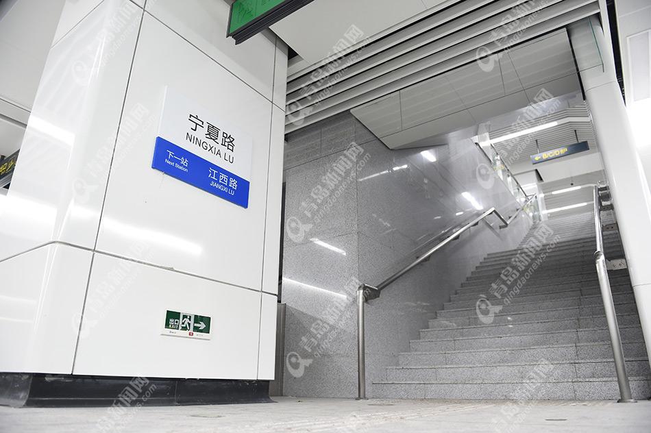 青岛地铁3号线南段宁夏路站一景(资料图)