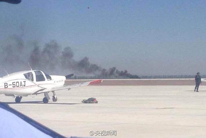 国际通航大会发生飞机坠落事故