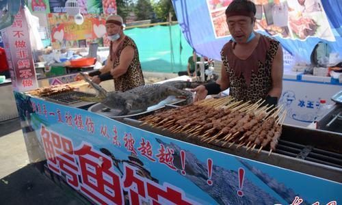 【聊城】街头现鳄鱼肉烤串 30元一串引围观