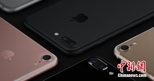 苹果发布iPhone7
