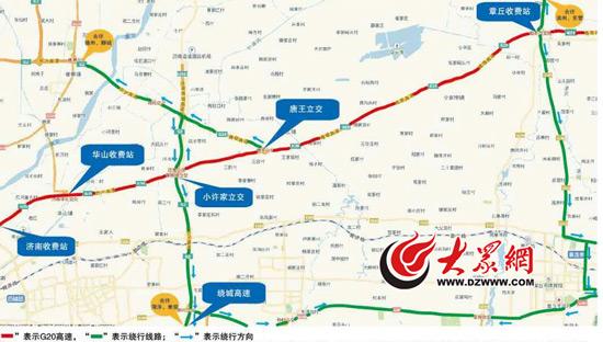 中秋假期济青高速北线肯定堵 交警:绕行看这里
