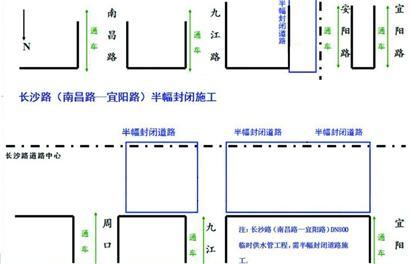 电路 电路图 电子 户型 户型图 平面图 设计 素材 原理图 410_264