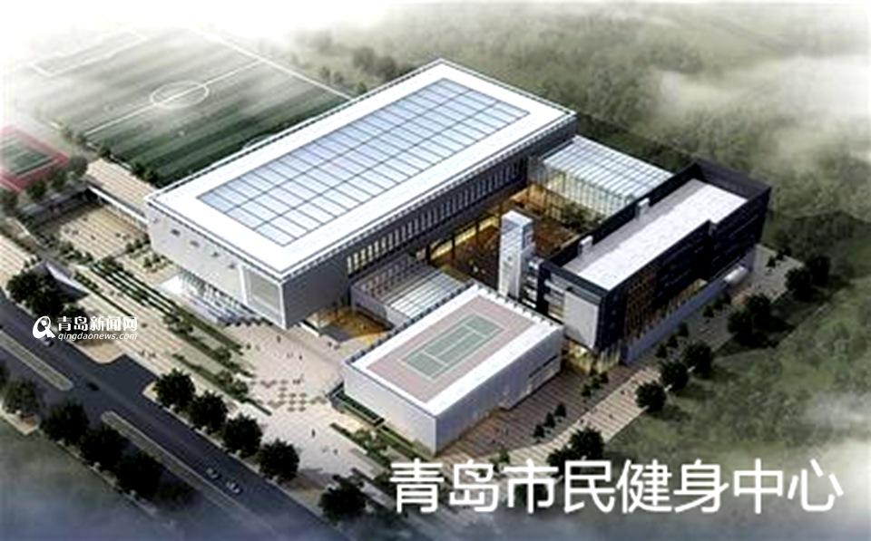 组图:实拍青岛市民健身中心 主体育场搭起骨架