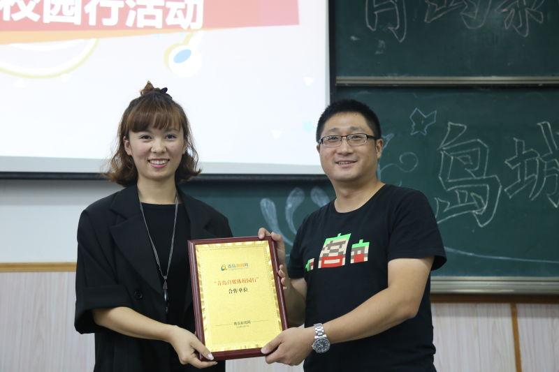 青岛理工大学琴岛学院团委副书记张琦琳,青岛新闻网新媒体运营总监