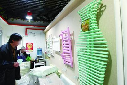 装修装饰公司组织结构
