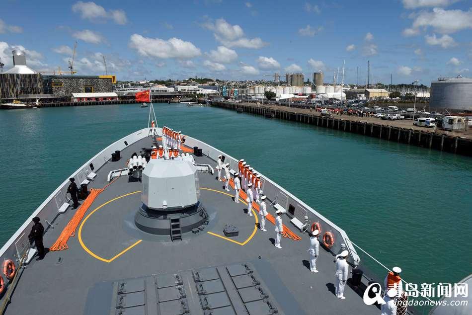 北海舰队盐城舰抵达奥克兰