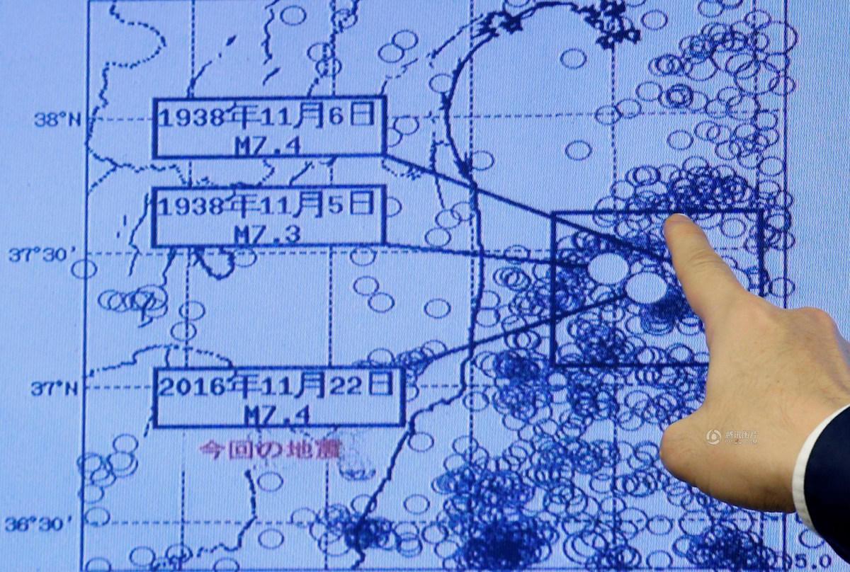 【地震知识】7级地震比6级地震大多少?- 豆丁网