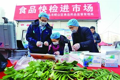 食安青岛亮成绩单:投1.5亿建食品安全检验中心