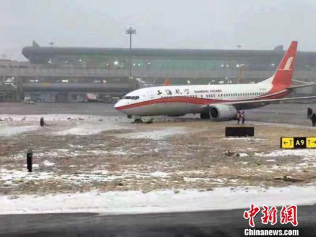 乌鲁木齐机场地面结冰