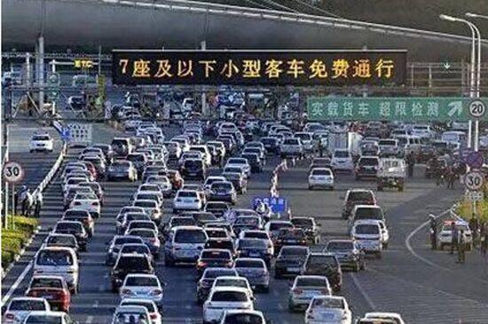 山东春节高速免费时间公布 分时段限行危化品车
