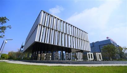 青岛蓝谷成高端人才聚集地 城市功能日趋完善