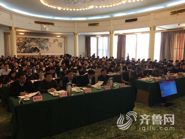 山东省住房城乡建设工作会议召开 部署2017年7大行动