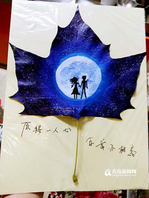 王萌的树叶绘画作品