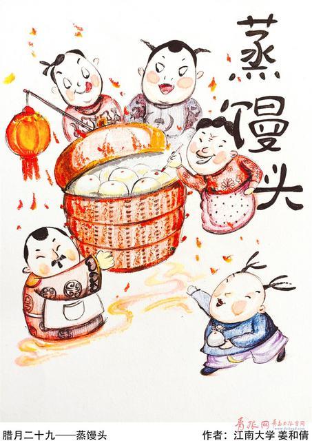 青岛小嫚手绘传统年俗