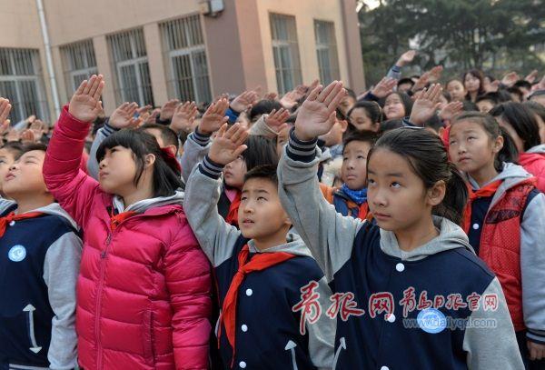 太平路小学举行开学典礼