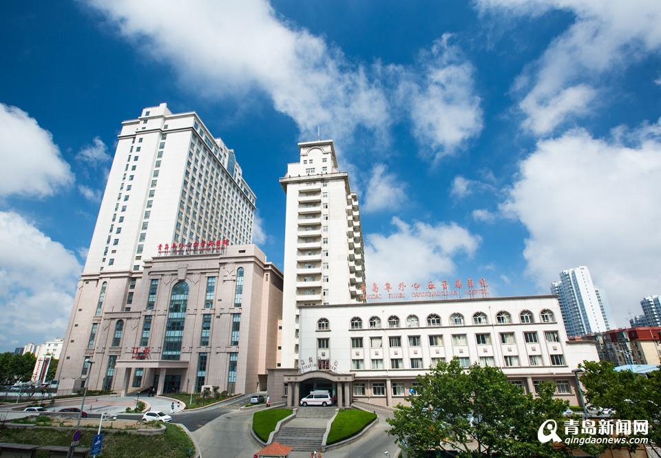 【高端访谈】青岛阜外医院院长刘献成:跨省医保直接结算
