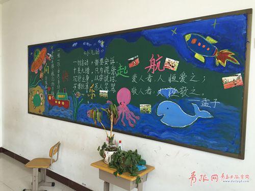 目前,张丽除了教一年级语文,教四年级英语和科学外,她还要给