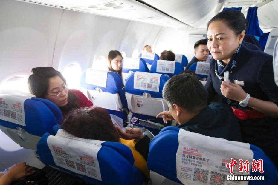 飞机起飞后,一名乘客突然身体不适,魏芳(右一)正在处理这些机上突发
