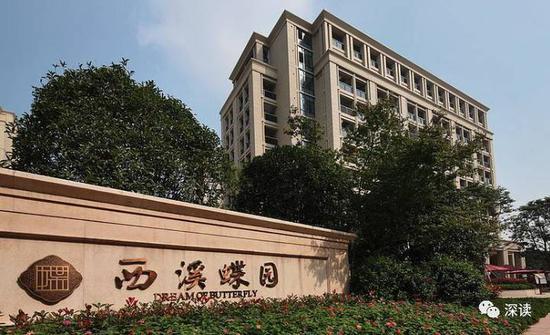 图为罗日辉买房的杭州西溪蝶园小区