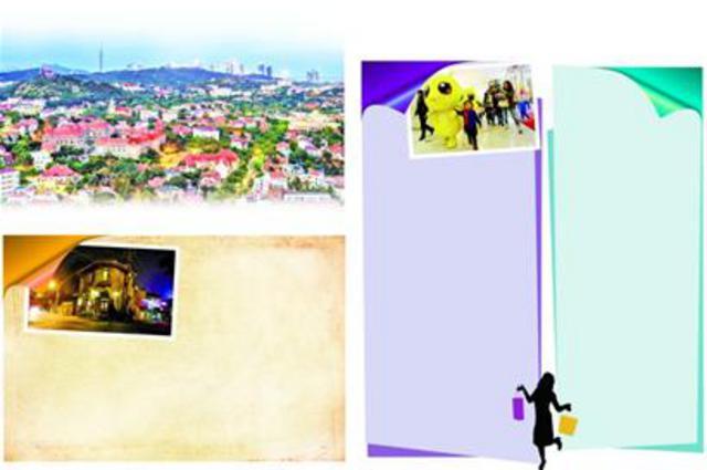 三城联动城市发展空间布局发展战略的