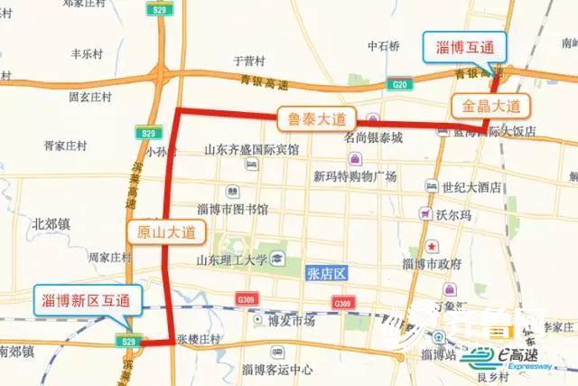 因济青北线施工 今起青银高速不能转滨莱高速 - 青岛
