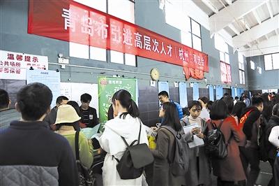 青岛今年首场赴外引才含金量高 多半岗位求博士