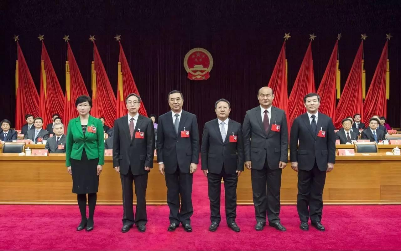权威发布 青岛市新一届四大领导班子成员