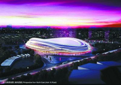 2022年冬奧會北京新建競賽場館設計方案亮相