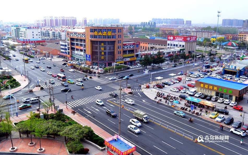 胶州打造现代化空港新区 整治41个老旧小区
