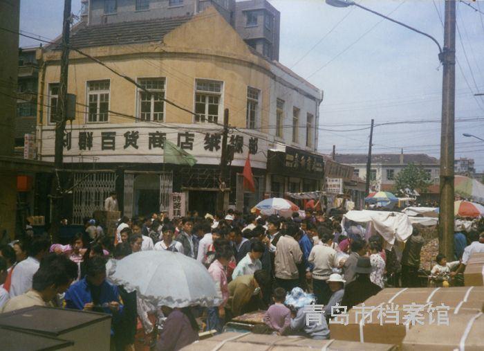 上世纪90年代青岛老照片:时髦美女商场打电话