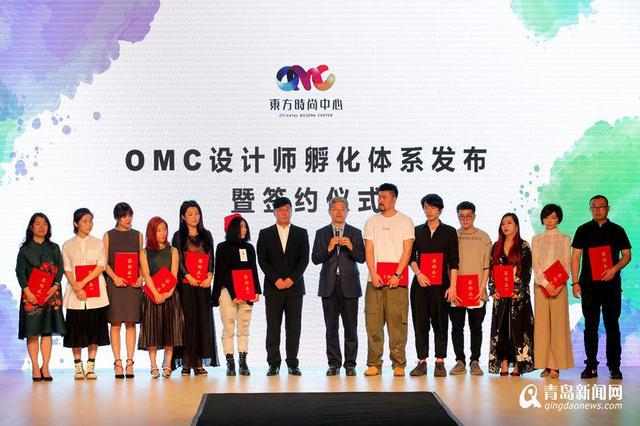 14名14位原创设计师入驻山东首个新锐设计师孵化平台