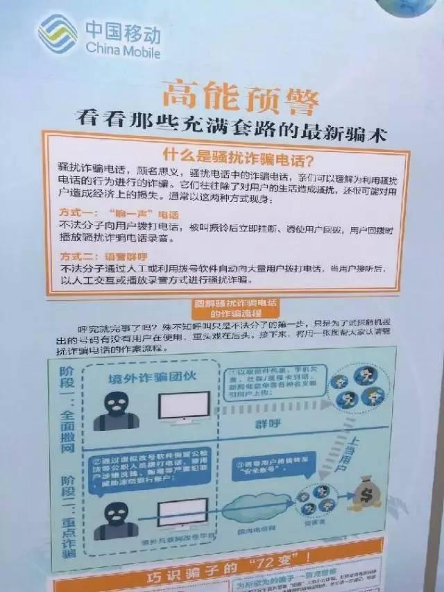 青岛市网络文化管理办公室