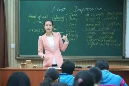 权威!青岛教育局2017招聘教师计划出炉(附)
