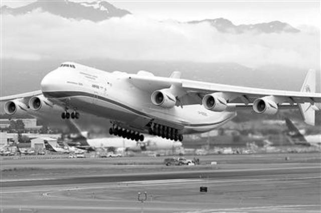 系世界最大货运飞机