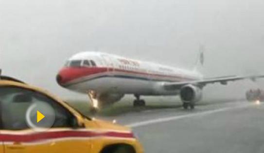 东航客机冲出跑道致109班航班延误 事故正调查