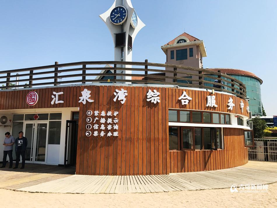 青岛第一海水浴场6月1日提前开放 更衣证100元