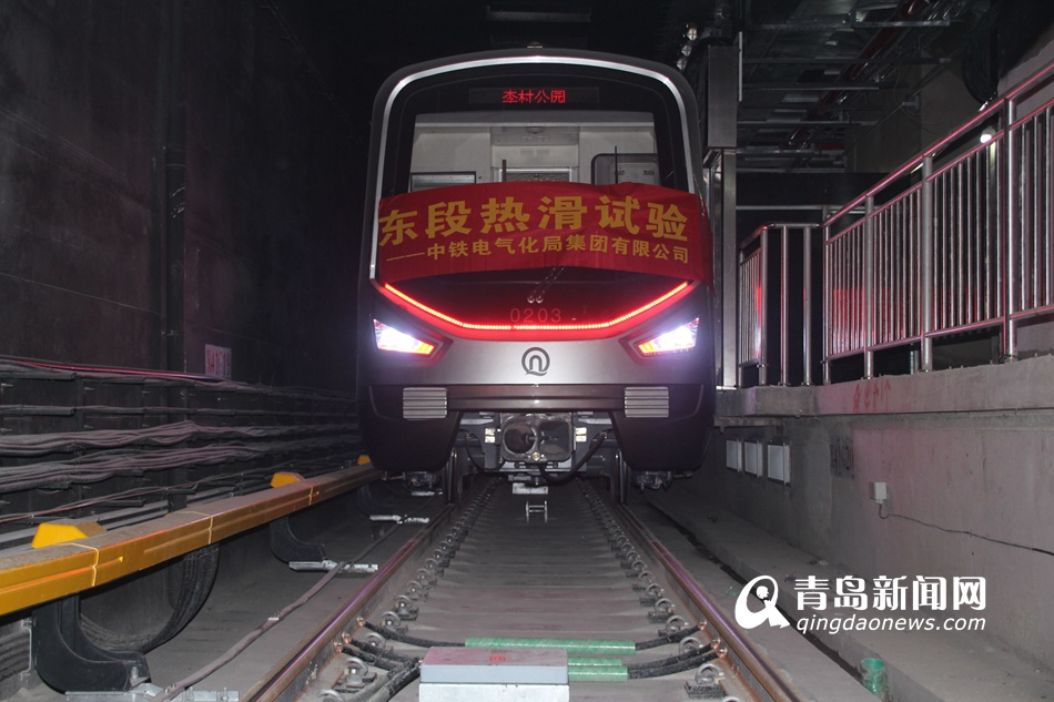 地铁2号线可以跑车了!东段今完成热滑试验