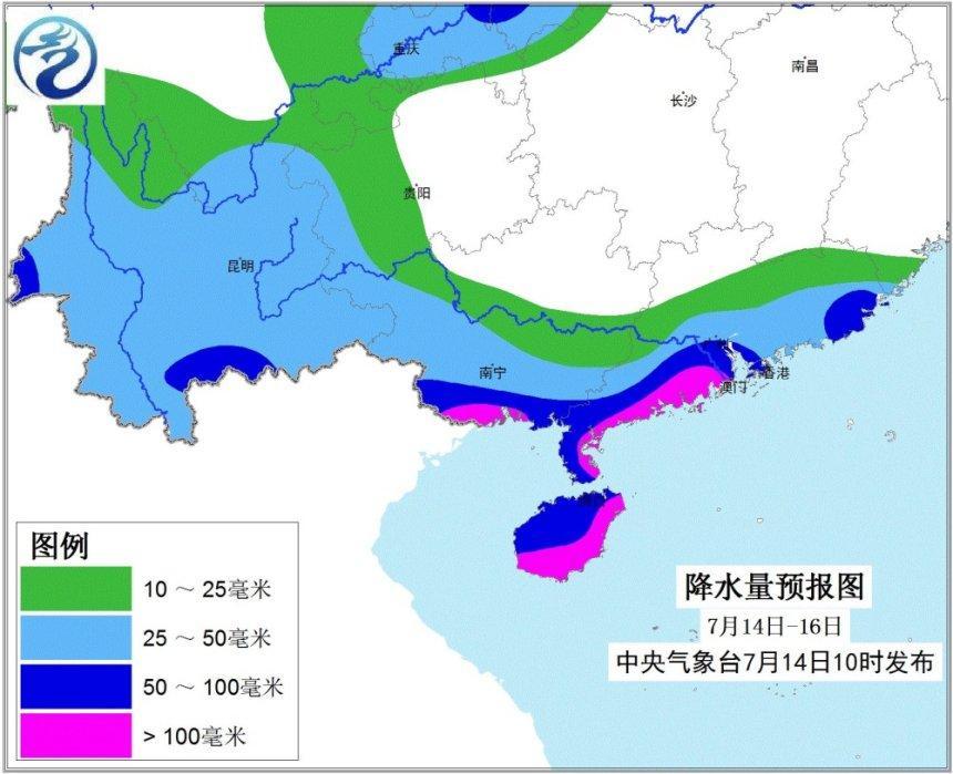 南海热带扰动将于15日加强为4号台风 将登陆海南