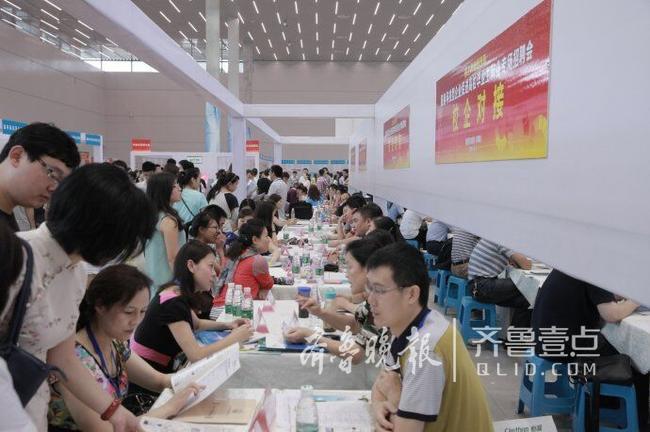 胶州上半年扶持1314人创业 发放贷款超两千万