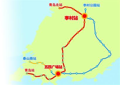 地铁2号线东段年底通车 地铁大动脉雏形初具 - 青岛
