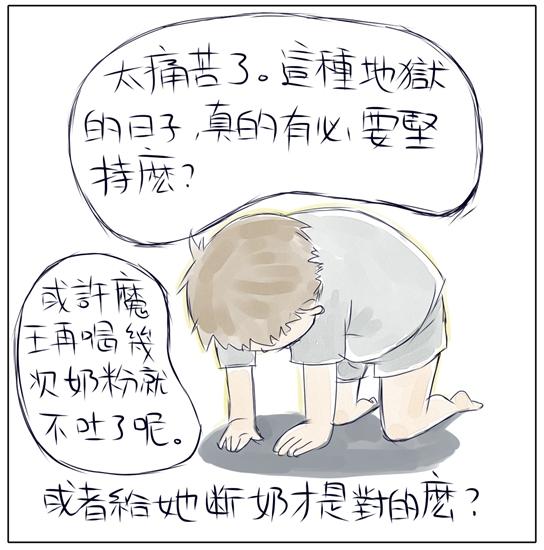 小孩什么时候断奶_【辣妈漫记】你家孩子咋断奶 新手妈妈求指导 - 青岛新闻网