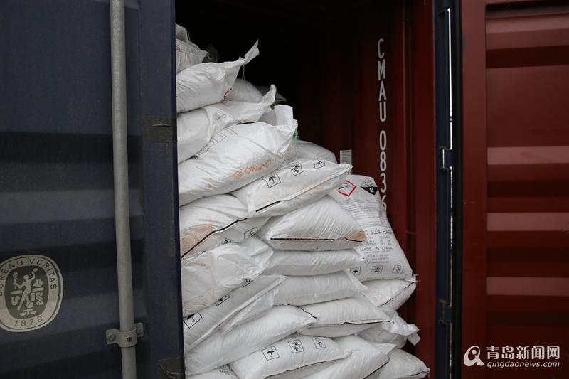青西新区查处非法储存危化品130余吨(组图)