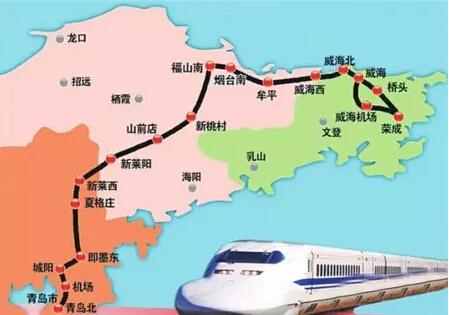 到时烟台市民可乘坐城铁直接到达青岛