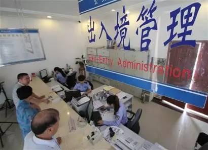 青岛地区没入境certificate件办理秘籍 非青岛city民也可办理