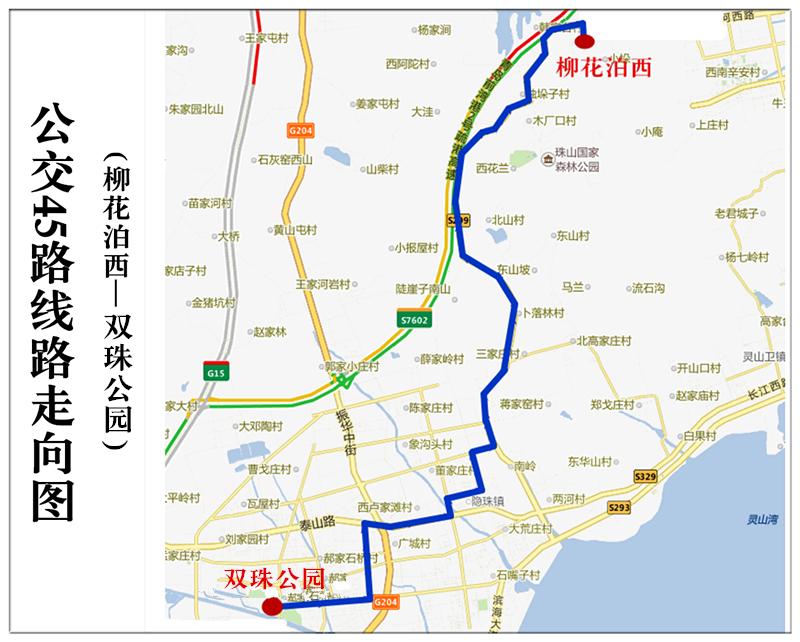 鄂州西山风景区公交地图